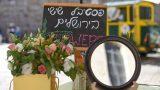 באב אל בר יניב כהן הפקות